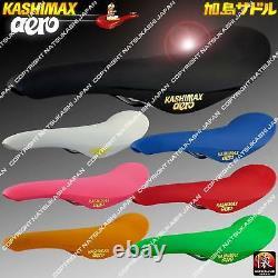 Kashimax AERO saddle Old School BMX Black Red Blue Yellow Pink Green White