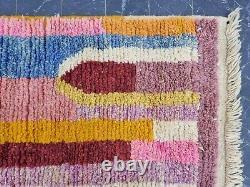 Moroccan Boujaad Handmade Rug 5'3x8'8 Berber Striped Green Pink Wool Carpet