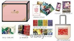 C97 Boîte De Ventilateur Limité Chiffrement Fire Emblem Jeu Green Set Rose Manga Carte Comiket