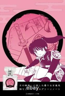 Inuyasha Parfum Sango Citrus Green Notes Pink Japan Limited Original
